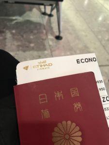 格安航空券をゲットして海外へ行こう